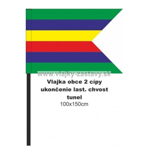 Vlajka obecná, ukončenie lastovičí chvost 100x150cm